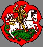 Bensheim-Wappen